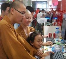 La famIlia de los monjes.