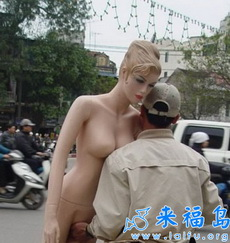 only in Vietnam.