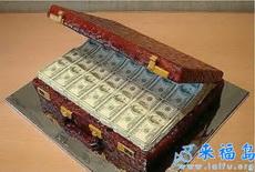 這是一份蛋糕你相信嗎?