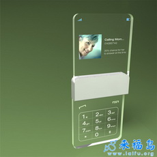 Amazing futuristic mobile phone concepts