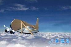 知道为什么到现在都没有发现UFO吗?