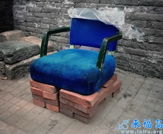how about my sofa