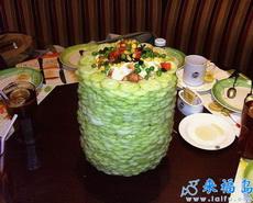 Big Dinner...