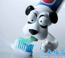 pasta dental graciosa
