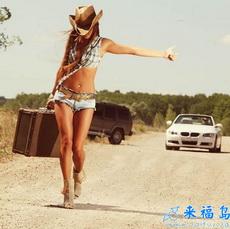 Si yo fuera el conductor de BMW, te llevaría