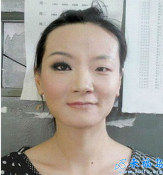 Half A Woman's Face With Makeup