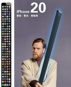 iPhone20也马上被网友设计出来了