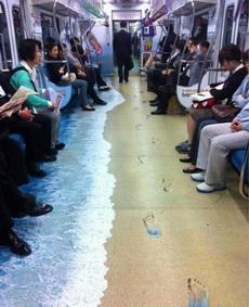 坐地铁让你感受海滩的感觉,有木有