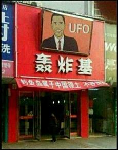 中国最牛快餐厅