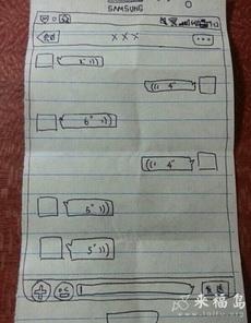 传纸条,假装微信聊天