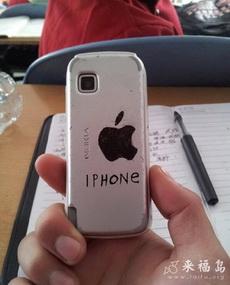刚买的iPhone,才998,我是不是赚了