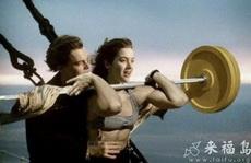 泰坦尼克号经典图被恶搞了