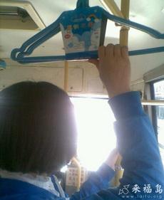 新式公交車拉鉤