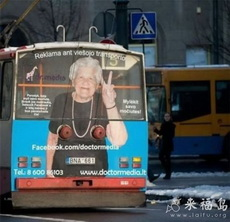 Funny grandma bus commerical