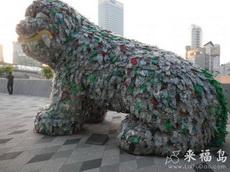 廢棄塑料瓶組成的怪獸