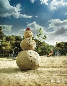不下雪,只好堆出个砂人了