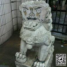 Funny stone lion