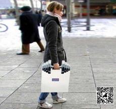 Creative Bag Advertisements
