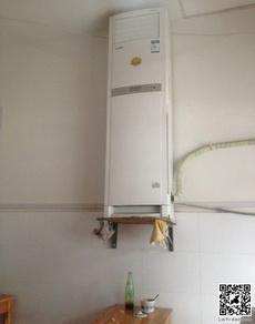 多么霸气的壁挂式空调!