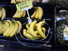 超市看到的,是我邪恶了么
