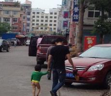 都说不能让男的带孩子