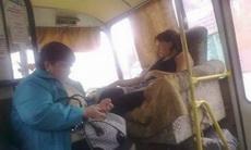 公交车上的女皇VIP专座!