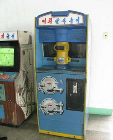 北朝鲜游戏机厅里的一台框体……看?#27426;?#24590;么玩啊
