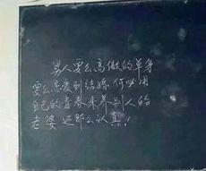 这老师是明白人