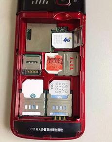 这6卡,6待机的神器,只有中国人能造的出来啊