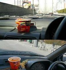 开车不要吃泡面