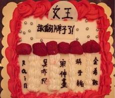 好感动的生日蛋糕,要是你会选哪个?