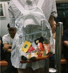 耿直的背包