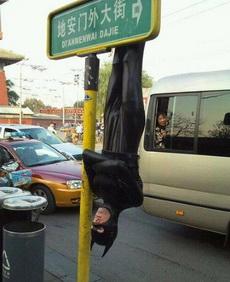 街头惊现蝙蝠侠