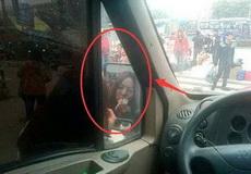总用人家倒车镜被发现了多尴尬啊