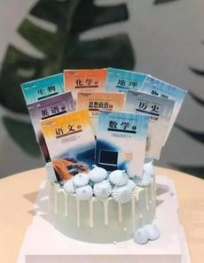 开开心心的过生日竟然收到这种蛋糕