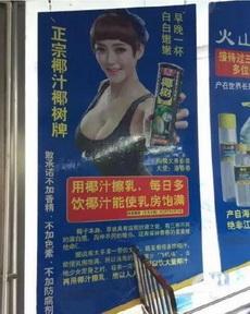 椰樹椰汁的市場定位是怎么回事