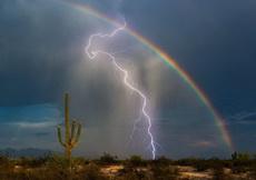 这么多年天雷攻击终于打破彩虹结界了