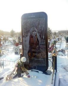 生前是個手機重度使用者