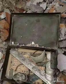 家里拆房子从地底下掏出来的,还需要奋斗吗