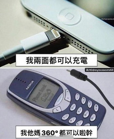 还能砸核桃,现在哪个手机可以做到?