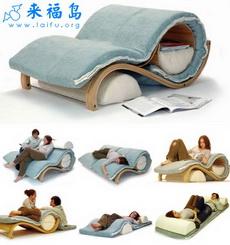 Multi-funcional sofá