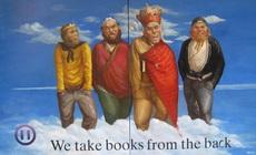据说这是唐僧四人取经回来的照片