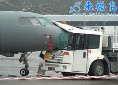 汽车也会撞到飞机