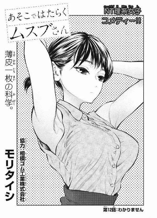 绑马尾是女生最性感的姿势了