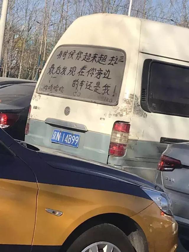 这就是你不洗车的理由?