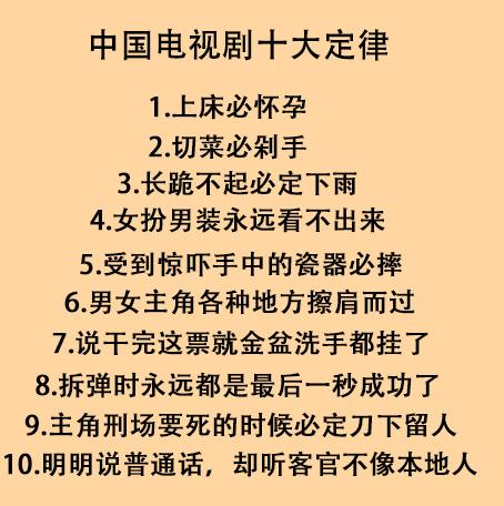 中国电视剧必备套���[奇闻怪事]