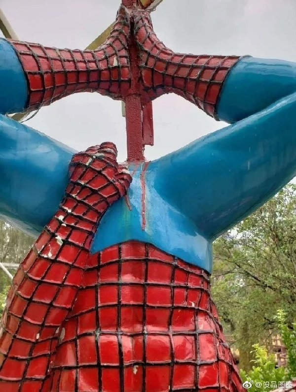 蜘蛛俠看起來很辛苦