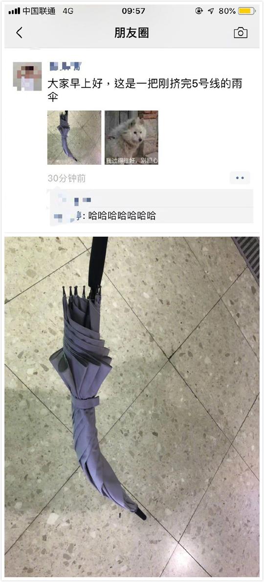镰刀怎么卖?